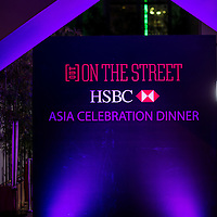 Out On The Street Asia Celebration Dinner supporting LGBT rights at work on October 23, 2013 at HSBC headquarters in Hong Kong, China. Photo by Moses Ng / studioEAST