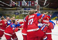 PREROV, CZECH REPUBLIC - JANUARY 14:  Russia v Sweden bronze medal game - 2017 IIHF Ice Hockey U18 Women's World Championship. (Photo by Steve Kingsman/HHOF-IIHF Images)