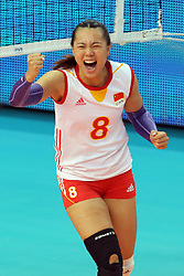 China Zeng Chunlei celebrate