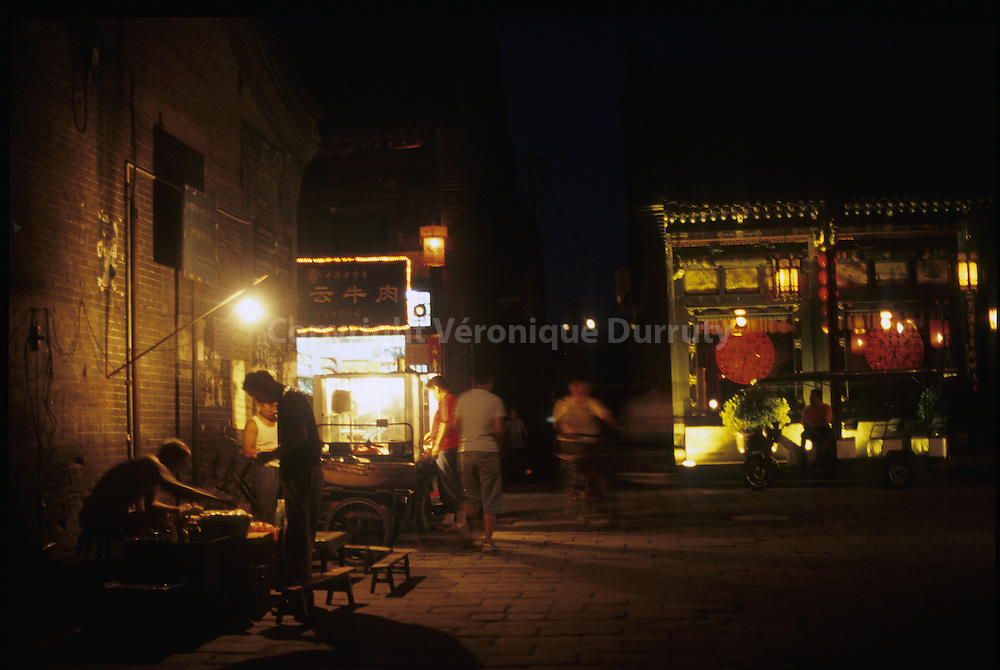 Pingyao is an ancient city of Shanxi province. UNESCO world heritage.