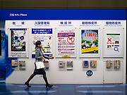 13 APRIL 2017 - TOKYO, JAPAN: Scenes inside the international terminal building at Haneda Airport in Tokyo.    PHOTO BY JACK KURTZ