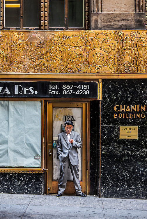The 41st Street, rear facade of the oft-overlooked Chanin Building, one of the New York's greatest Art Deco treasures.<br />