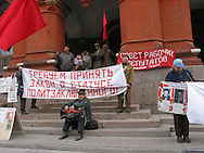 demonstration of communists in Moscow