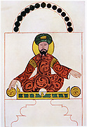 Saladin (Salah al-Din al-Ayyubi) 1137-93. After a contemporary miniature c1180. Sultan of Egypt and Syria, leader of Muslim armies against the Crusaders.