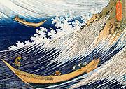 Hokusai (1760-1849) Japanese artist. 'Ocean waves'