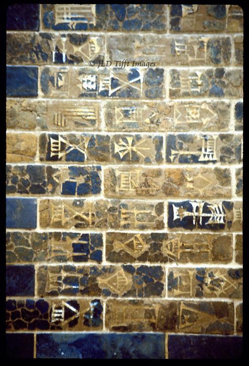 Berlin Archaeological Museum, Nimrod gate, detail.