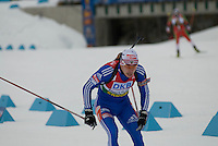 The World Cup Biathlon featured the men's Sprint Competition on March 13, 2009