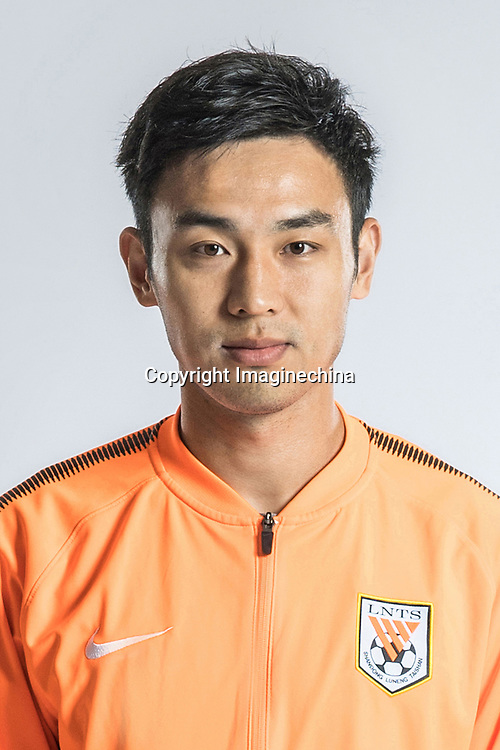 **EXCLUSIVE**Portrait of Chinese soccer player Wu Xinghan of Shandong Luneng Taishan F.C. for the 2018 Chinese Football Association Super League, in Ji'nan city, east China's Shandong province, 24 February 2018.