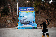 """""""Photozone"""" in Hoedong (Jindo island) for visitors which did not manage to photograph themselves during the real happening. Jindo is the 3rd biggest island in South Korea located in the South-West end of the country  and famous for the """"Mysterious Sea Route"""" or """"Moses Miracle"""" which is happening during full moon in spring."""