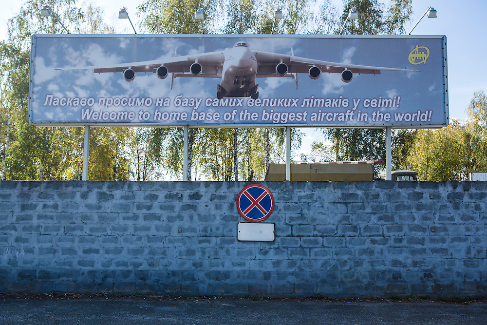 GOSTOMEL, UKRAINE - OCTOBER 1, 2014: A sign welcomes visitors at an airbase housing the Antonov AN-225, the longest and heaviest airplane ever built, in Gostomel, outside Kiev, Ukraine. CREDIT: Brendan Hoffman for The New York Times