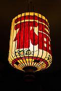 Old Chinese Lantern.