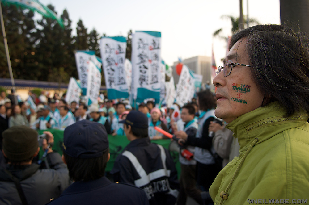 Taiwan DPP political party member rally at a march to support their Green Party in Taipei, Taiwan.
