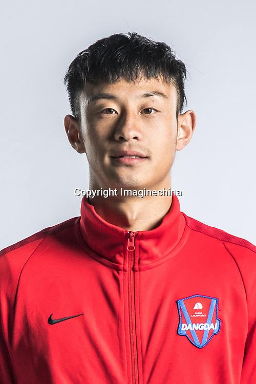 **EXCLUSIVE**Portrait of Chinese soccer player Peng Xinli of Chongqing Dangdai Lifan F.C. SWM Team for the 2018 Chinese Football Association Super League, in Chongqing, China, 27 February 2018.