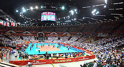 06.09.2014, Spodek, Katowice, POL, FIVT WM, Finnland vs Deutschland, Gruppe B, im Bild HALA SPODEK WIDOK Z GORY TRYBUNY KIBICE // during the FIVB Volleyball Men's World Championships Pool B Match beween Finland and Germany at the Spodek in Katowice, Poland on 2014/09/06. EXPA Pictures © 2014, PhotoCredit: EXPA/ Newspix/ Michal Nowak<br /> <br /> *****ATTENTION - for AUT, SLO, CRO, SRB, BIH, MAZ, TUR, SUI, SWE only*****