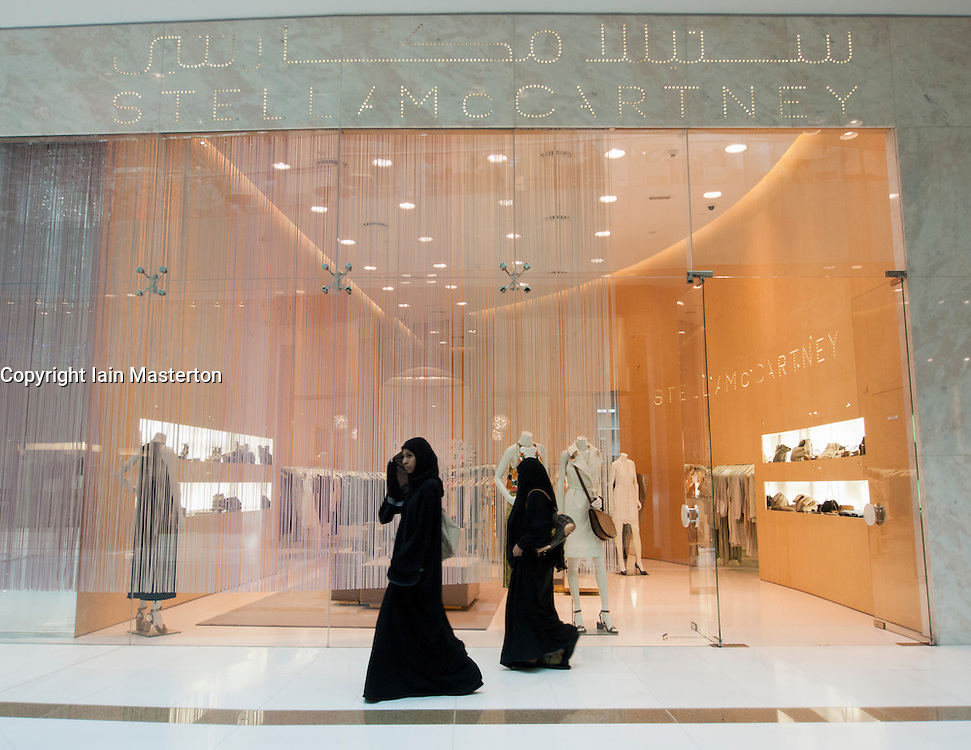 Stella McCartney fashion boutique in Dubai Mall in United Arab Emirates UAE Middle East