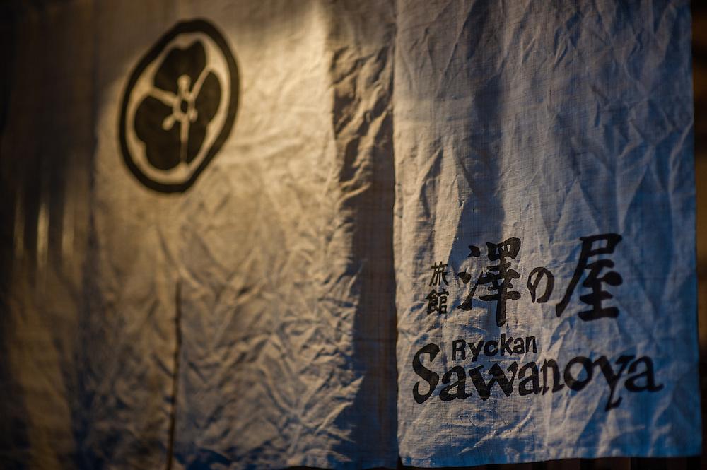 Sawanoya Ryokan flag in Tokyo (Japan)