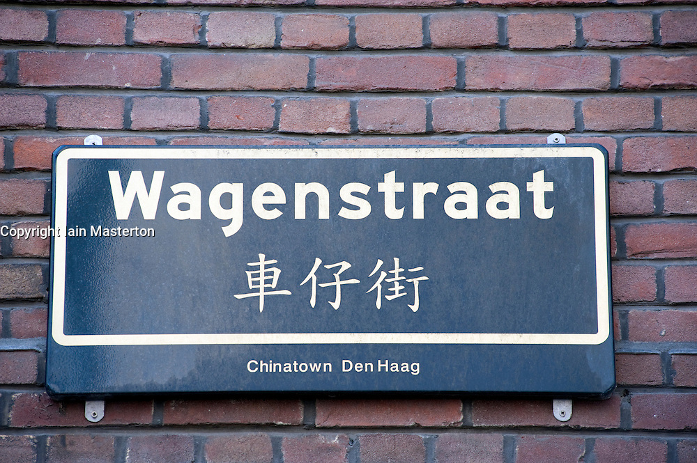 Street sign with both Dutch and Chinese writing in Chinatown in The Hague, The Netherlands
