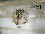 RAMBAM Medical centre, Haifa, Israel named in honour of Maimonides (Rabbi Moshe ben Maimon, Torah scholar and physician 1138-1204)