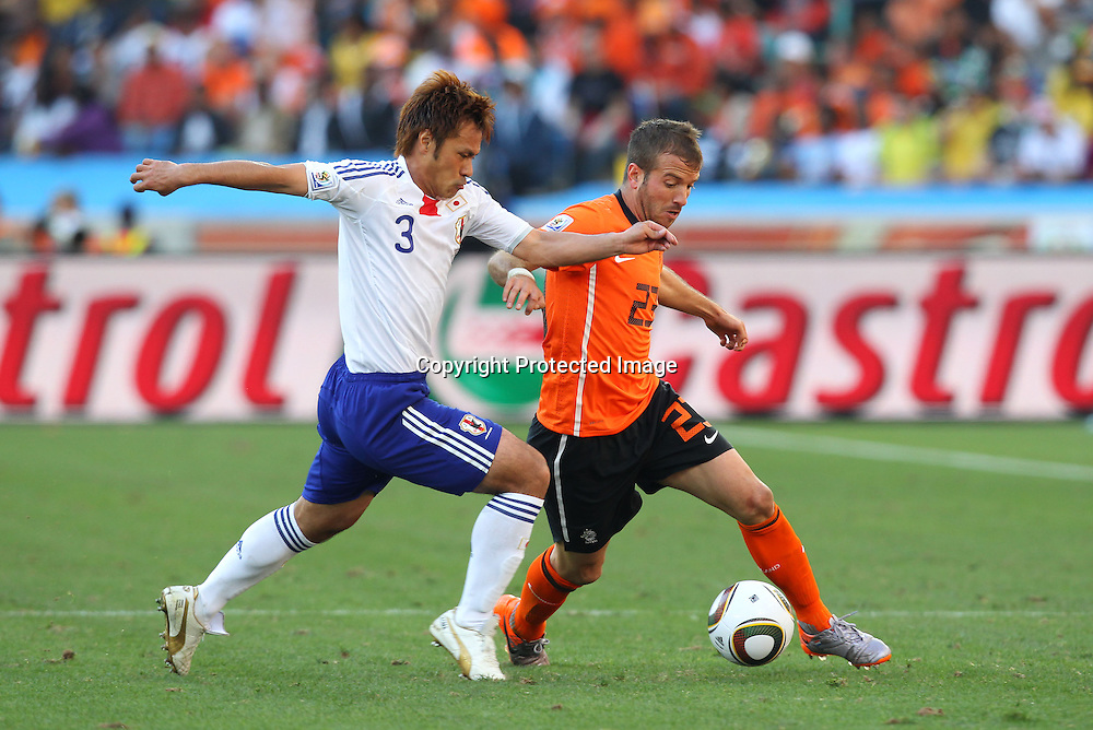 &lsaquo;&icirc;&ndash;&igrave;&mdash;F&circ;&ecirc;/Yuichi Komano (JPN), Rafael van der Vaart (NED), <br />