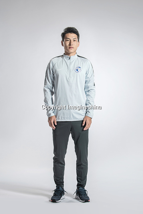 **EXCLUSIVE**Portrait of Chinese soccer player Yan Peng of Dalian Yifang F.C. for the 2018 Chinese Football Association Super League, in Foshan city, south China's Guangdong province, 11 February 2018.