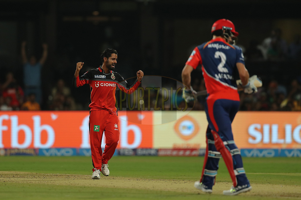 Iqbal Abdulla of the Royal Challengers Bangalore celebrates the wicket of Chris Morris of the Delhi Daredevils during match 5 of the Vivo 2017 Indian Premier League between the Royal Challengers Bangalore and the Delhi Daredevils held at the M.Chinnaswamy Stadium in Bangalore, India on the 8th April 2017<br /> <br /> Photo by Ron Gaunt - IPL - Sportzpics