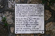 A remembrance plaque to the Israeli Navy ships that helped the city and survivors after the 1953 earthquake. Argostoli, Cephalonia, Greece