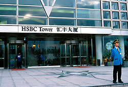 CHINA SHANGHAI NOV01 - HSBC Tower in Pudong.. . jre/Photo by Jiri Rezac. . © Jiri Rezac 2001. . Contact: +44 (0) 7050 110 417. Mobile:  +44 (0) 7801 337 683. Office:  +44 (0) 20 8968 9635. . Email:   jiri@jirirezac.com. Web:     www.jirirezac.com