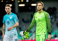 Rajko Rotman of Slovenia, Jan Oblak of Slovenia after the football match between National Teams of Slovenia and Scotland of Fifa 2018 World Cup European qualifiers, on October 8, 2017 in SRC Stozice, Ljubljana, Slovenia. Photo by Vid Ponikvar / Sportida