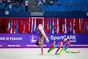 Aghamirova Zohra is an Azeri rhythmic gymnastics athlete born in Baku in 2001.<br /> She started rhythmic gymnastics in 2005.