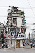 Branch of the Industrial and Commercial Bank of China with apartments above. Shanghai, China, 2007