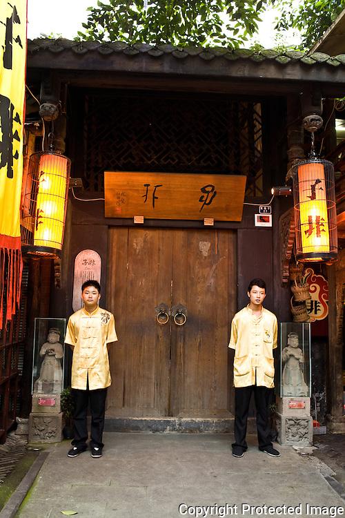 Zi Fei entrance