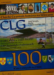 All Ireland Senior Hurling Championship - Final,.02.09.1984, 09.02.1984, 2nd September 1984, .Cork v Offaly,.02091984AISHCF,.