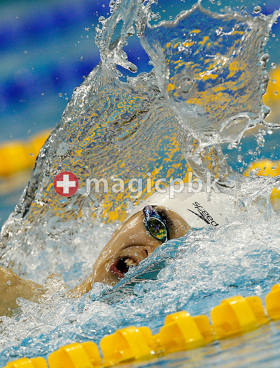 Yang SUN of China competes in the men's 400m Freestyle Heats during the 14th FINA World Aquatics Championships at the Oriental Sports Center in Shanghai, China, Sunday, July 24, 2011. (Photo by Patrick B. Kraemer / MAGICPBK)