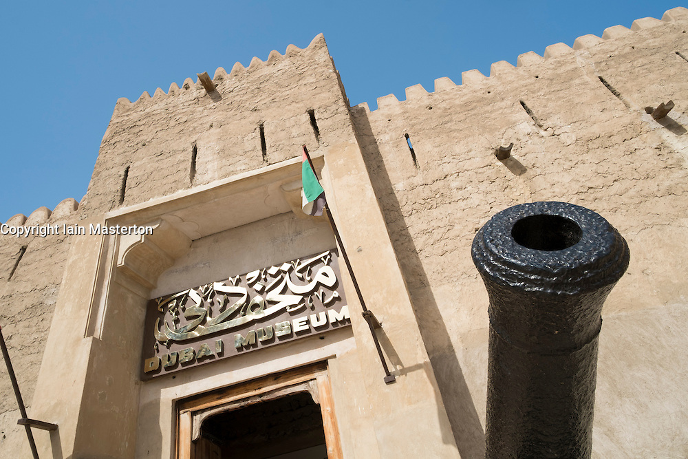 Dubai Museum in United Arab Emirates