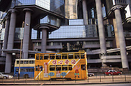 Hong Kong. tramways in Admiralty  in front of Luppo building        / tramways  . Admiralty; devant le building ìLuppoî        / R00092/3    L0007249  /  P0001842