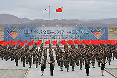 China: 90th founding anniversary of the People's Liberation Army - 30 July 2017
