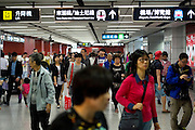 HONG KONG - APRIL 13: A crowd of commuters walk in Central MTR station, on April 13, in Hong Kong. (Photo by Lucas Schifres/Pictobank)