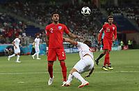 Football - 2018 FIFA World Cup - Group G: England vs. Tunisia<br /> <br /> Kyle Walker of England conceeds a penalty at Volgograd Arena, Volgograd.<br /> <br /> COLORSPORT/IAN MACNICOL