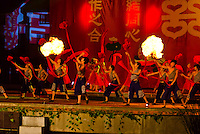 "Cultural performance ""Zhouzhuang in All Seasons"", Zhouzhuang, China"