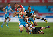 Vodacom Cup 2014