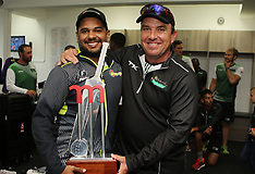REPLAY : MODC Cricket Final