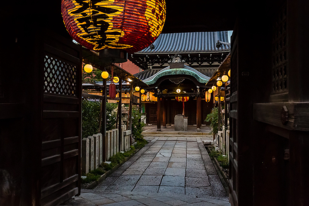 The entrance to one of the many temples in Kyoto, which was once the capital of Japan
