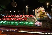 Kokusai-do?ri amusement and shopping street. Waving cat.