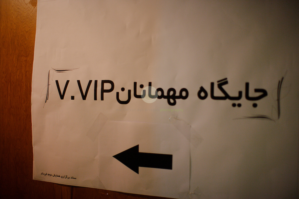 Only for very very important mullahs: the VVIP area at an election campaign event for Mir Hossein Mousavi. Venue is the Azadi sport complex in Tehran.