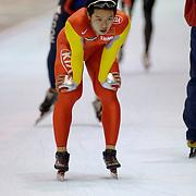 NLD/Heerenveen/20060121 - ISU WK Sprint 2006, Keiichiro Nagashima