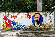 Marti monument west of La Palma, Pinar del Rio, Cuba.