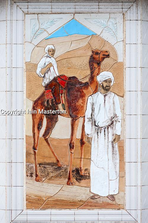 Ceramic tile illustration on Corniche in Doha Qatar