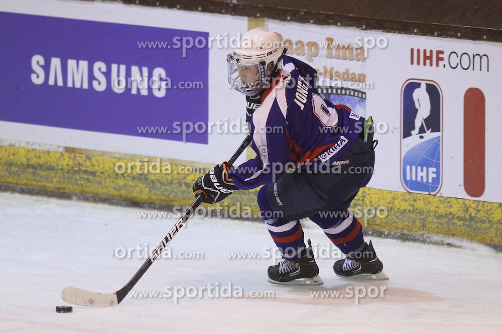01.04.2013 Puigcerda, Spain. IIHF Ice Hockey Women's World Championship Div II Group B. Picture show Jongah Park in action during Game between korea against Croatia