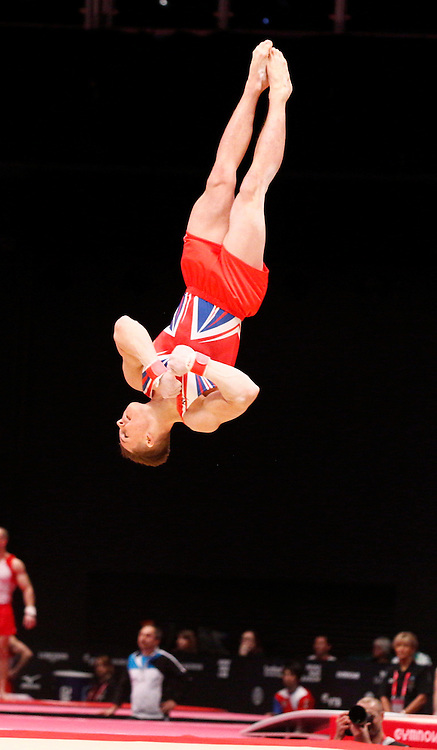 2015 Artistic Gymnastics World Championships being held in Glasgow from 23rd October to 1st November 2015.....Brinn Bevan (Great Britain) competing in the Floor Exercise competition..(c) STEPHEN LAWSON | SportPix.org.uk