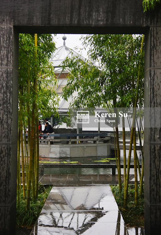 Landscape in traditional Chinese garden, Suzhou Museum, Suzhou, Jiangsu, China